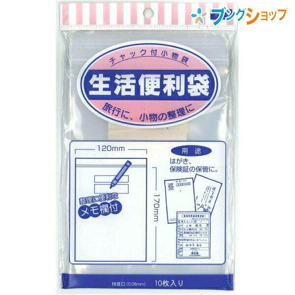 マルアイ 小物ケース 生活便利袋 PC-5