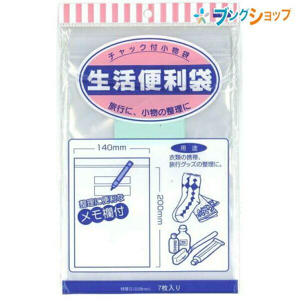 マルアイ 小物ケース 生活便利袋 PC-6