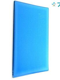 リヒト クリアブック リクエストクリアブック20P G3101ブルー リヒトラブ LIHITLAB 書類 保管 収容 収納 分類 保存 整理 目にも優しいクリアポケット 中台紙なし ポケット固定式 背幅スリム スケルトンタイプクリヤーブック