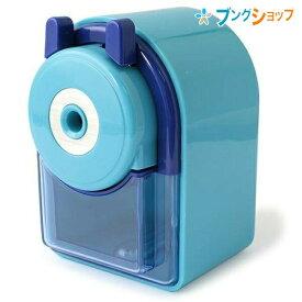 ソニック 鉛筆削り器 鉛筆削器ブルー GP-601-B