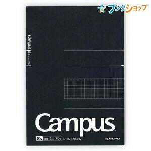コクヨ レポート用紙 キャンパスノート パッド方眼罫 カットオフ A5 図や表が書きやすい ノートを分割 グレー罫線 綺麗に切り離せる カットオフタイプ 落ち着いたデザイン 質感 レ-M747S5-D 紙
