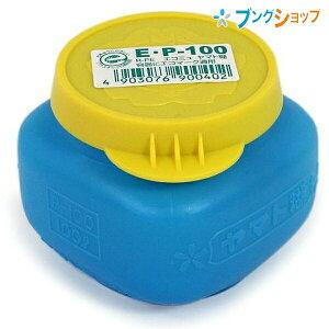 ヤマト のり エコミュポリ糊 E-P-100 YAMATO やまと 工作 図工 学童用品 澱粉のり 事務用品 接着 でんぷんのり 糊 工作糊 ノリ フタ付ボトルタイプのり ビッグサイズボトル糊 接着力抜群
