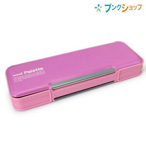 三菱鉛筆 ユニ パレット ペンケース 筆箱 マグネット 両面開き ピンク P-1000BT301 Palette ふでばこ 筆箱 筆入れ 窓付き鉛筆キャップ 開けやすいワイドマグネット シンプルなデザイン 入学準備