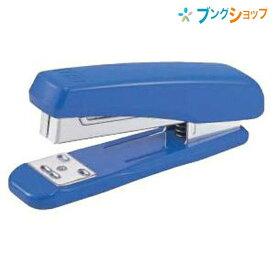 マックス 大型ホチキス ホチキス HD-35ブルー MAX max まっくす 事務用品 オフィス用品 綴じ綴り用品 ホッチキス ステープラー 紙綴器 ジョイント ガッチャンコ ハンディ型ホチキス コピー用紙30枚綴じ