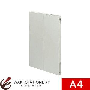 コクヨ ケースファイル 高級色板紙 A4縦 グレー 3冊入 フ-950M