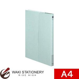 コクヨ ケースファイル 高級色板紙 A4縦 青 3冊入 フ-950NB
