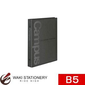 コクヨ バインダーノート(ワイドタイプ)PP表紙 B5縦 26穴 黒 ル-633ND