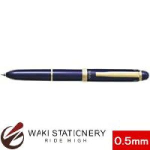 ツープラスワンSR [黒/赤+シャープペンシル] 0.7mm ダークブルー BKH-3SR-DL