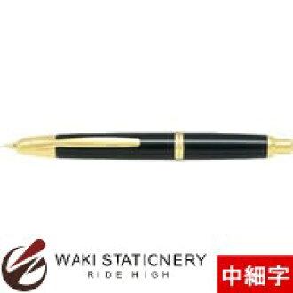 没有Pilot钢笔盖子的黑色中的细字(FM)FC-15SR-BFM
