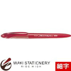 パイロット 水性ボールペン マルチボール 細字 レッド LM-10F-R / 10セット