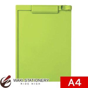 セキセイ クリップボード A4E ライトグリーン SSS-3056P-33【クリップボード A4】