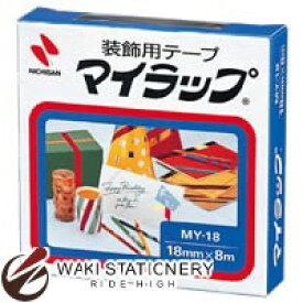 ニチバン マイラップ 装飾テープ MY-18 金