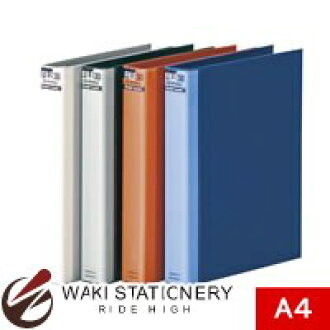 waki stationery walnut maruman deblock metal binder a4 30 holes