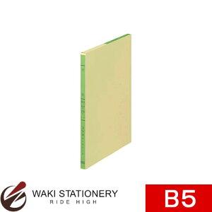 コクヨ 三色刷りルーズリーフ 元帳 B5 26穴 100枚入 リ-100