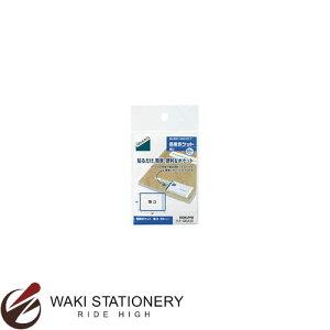 コクヨ 名刺ポケット[ideamix](薄口)20片 タホ-DEA30