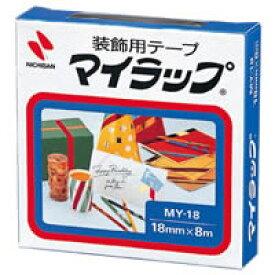 ニチバン マイラップ 装飾テープ MY-18 銀