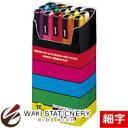 三菱鉛筆 ポスターカラーマーカー ポスカ POSCA 細字 PC-3M 15色セット