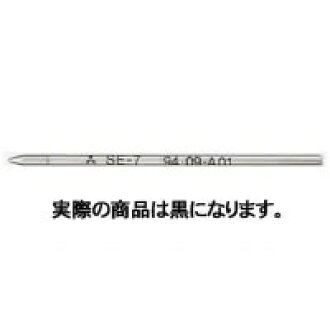 Mitsubishi pencil oil-based pen holder SE-7 0.7 mm black [SE7] / 10 set