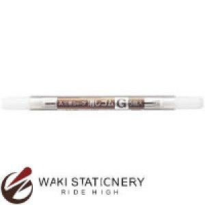 三菱鉛筆 シャープペンシル 消しゴム SKG / 10セット【シャーペン】