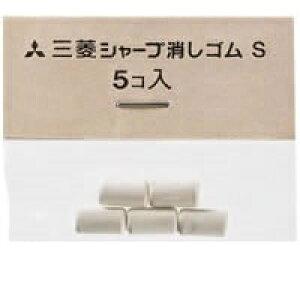 三菱鉛筆 シャープペンシル 消しゴム SKS / 10セット【シャーペン】