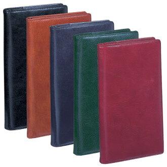 达芬奇达芬奇皮革只笔芯大小-圣经主办单位