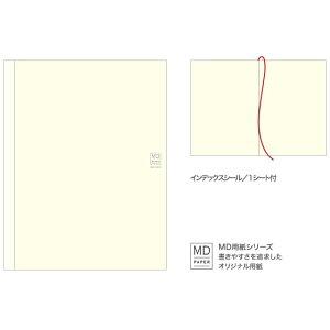 ミドリ midori MDノート[A4変形判] 無罫【デザイン文具】