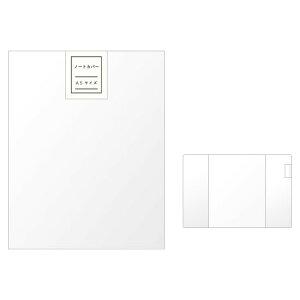 ミドリ MIDORI MDノート カバー A5【デザイン文具】