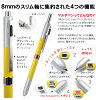 Acme ACME 4FP (for function pen) marzipan
