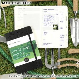 モレスキン(モールスキン) MOLESKINE パッションコレクション ガーデニング ジャーナル