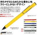 Lamy10-i01