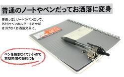 外付けペンホルダー2本式【デザイン文具】