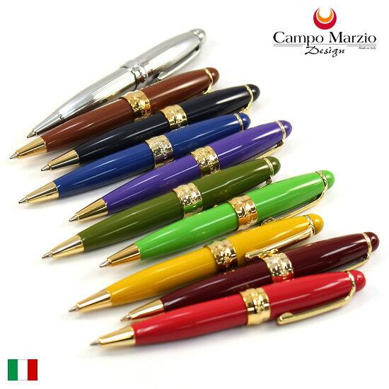 カンポマルツィオデザイン Campo Marzio Design Minny ボールペン【デザイン文具】