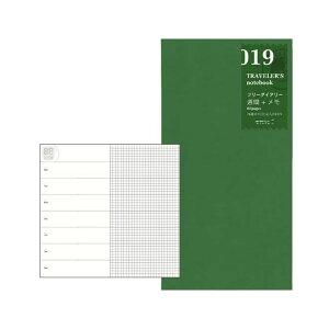 トラベラーズノート TRAVELER'S Notebook リフィル 週間フリー+メモ 【トラベラーズ レギュラー】