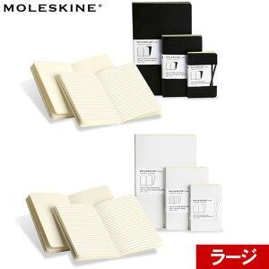 モレスキン MOLESKINE ヴォラン ノートブック 2冊セット ラージサイズ