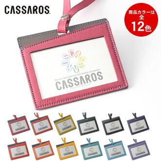 CASSAROS Casals ID card case