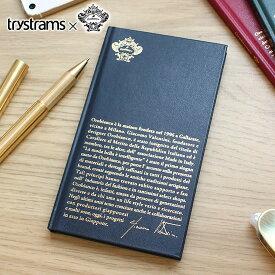 トライストラムス trystrams オロビアンコ Orobianc STORIA ノートブック