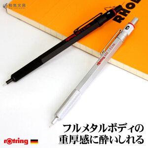 ロットリング ROTRING メカニカルシャープペンシル600【シャーペン】【シャープペン】【デザイン文具】【デザイン おしゃれ 輸入 海外】