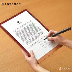 TOTONOEトトノエキャリーボードA4