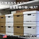 Bankersbox-0001