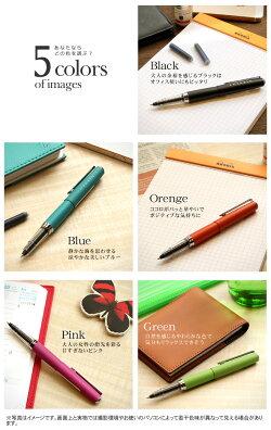 【名入れ無料】エルバンボールペンJ.HERBINカートリッジインク用ボールペンブラスデザインおしゃれ文房具