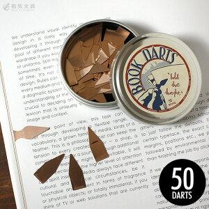 ブックダーツ BOOKDARTS 50個入り 缶タイプ【デザイン文具】【YDKG-tk】【デザイン おしゃれ】【輸入 海外】
