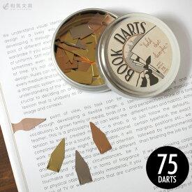 ブックダーツ BOOKDARTS 75個入り 3色ミックス缶タイプ 【ブックマーク しおり ふせん】【デザイン文具】【YDKG-tk】