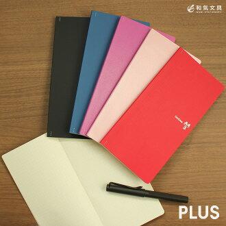 再加上加彩礼 Ca.Crea 溢价跨-A4 1 / 3 大小软封面笔记本