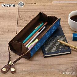トライストラムスtrystramsオロビアンコOrobiancoトレータイプペンケース/筆箱ペンケースデザインおしゃれ文具ペンケースプレゼント