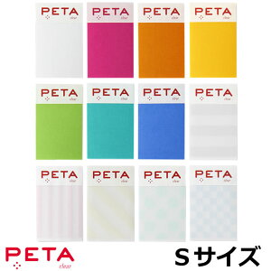 PCM竹尾 PETA clear ペタ クリア 透ける全面のり付箋 Sサイズ 【フィルム ふせん 付箋】