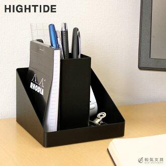 하이타이드 HIGHTIDE 데스크 organizer(스틸)