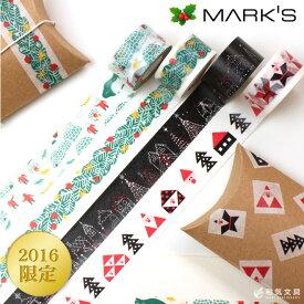 【限定】マークス MARK'S マスキングテープ・マルチ マステ クリスマス柄
