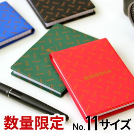 【限定】ロディア RHODIA 11復刻版 Monogram モノグラム No.11専用カバー