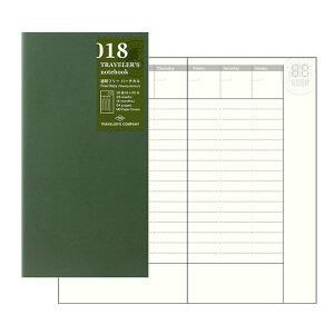 トラベラーズノート TRAVELER'S Notebook リフィル 週間フリー (6ヵ月分)【デザイン文具】 【トラベラーズ レギュラー】