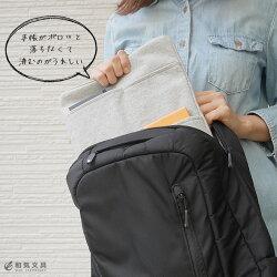 バッグインバッグ縦トライストラムスtrystrams7184_30/10バッグインバッグL縦型